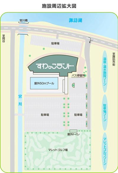 施設周辺拡大地図