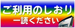 ban_245_27shiori